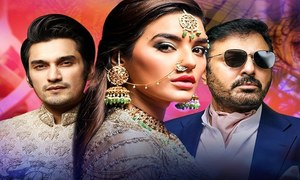 Shayyad; a beautiful tale of love and unfulfilled desires begins tonight at 8pm only on Geo TV!