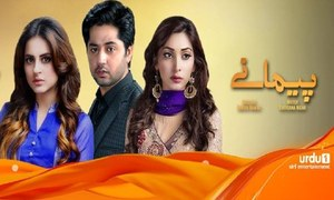 Reasons we're looking forward to Paimanay on Urdu1 tonight!