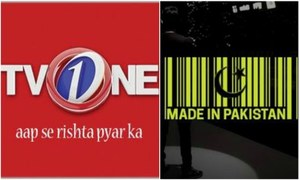 TVOne collaborates with Made In Pakistan'17 as its official media partner