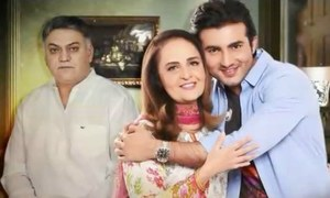 13 episodes down Begangi is a family drama not to be missed