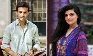 Shahroz Sabzwari to star alongside Meera's sister Shaista Abbas in upcoming drama serial 'Seep'
