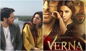 Mahira, Haroon and 'friends' kickstart Verna promotions in full swing!