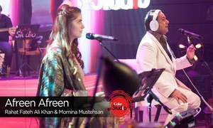 Coke Studio's rendition of 'Afreen Afreen' crosses 100 million views on YouTube.