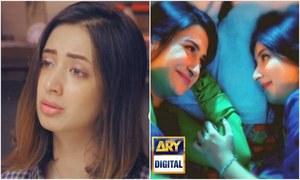 Zard Zamano Ka Sawera on ARY Digital promises an intriguing storyline