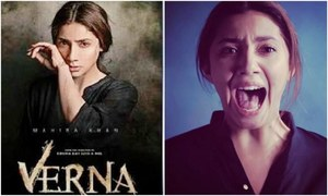 Verna to release uncut in UK on the 17th of November!