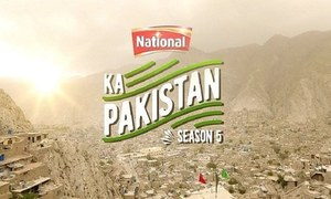 Rich Raw and Savory! Here's What Made Our Mouths Water From National Ka Pakistan Season 5!