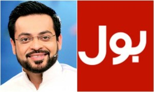 Aamir Liaquat leaves Bol; says the channel owes him money!