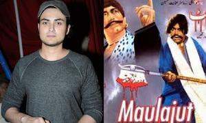 Copyright infringement claims against reboot of Maula Jatt rejected