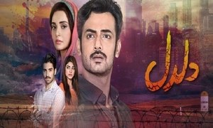 Daldal episode 16 review: What is next for Shuja and Kamran and their lives?