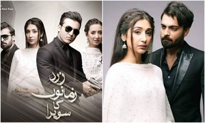 Zard Zamano ka Sawera has an on air date!
