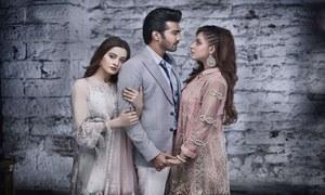 Hit Trio of Khaali Hath to return with 'Ghar Titli Ka Par' on Geo