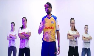 """""""Bas Ab Dus"""" by Shiraz Uppal is the new official cricket anthem!"""