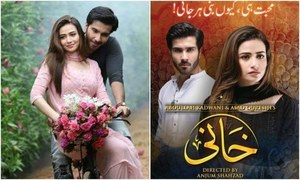 Khaani episode 8 review: When and how will Hadi's transition begin?