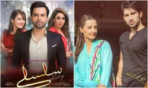 Silsilay to go on from 2nd January 2018 on Geo TV!