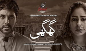 Adnan Siddiqui presents the intense first look of flagship production 'Ghughi'