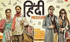 Hum TV to host television premiere of Hindi Medium soon!