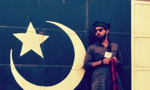 Yasir Hussain is coming your way with Maqbool Khan, on HUM TV soon!