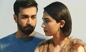 Saheefa Khattak makes her drama debut opposite Azfar Rehman in Teri Meri Kahani!