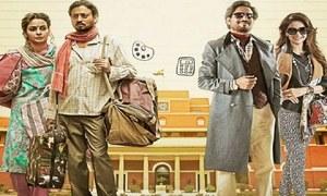 Saba Qamar's 'Hindi Medium' bags all major nominations for the 63rd Filmfare Awards 2018
