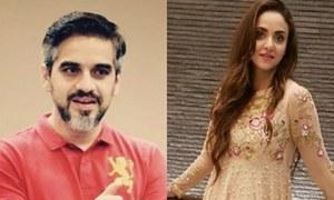 Omair Rana's next is with Nadia Khan called 'Zun Mureed'