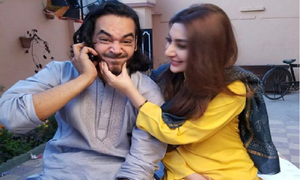 Teasers of Meri Nanni Pari starring Aisha Khan and Gohar Rasheed will leave you intrigued
