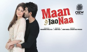 Maan Jao Naa's music is something to watch out for!