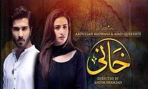 Khaani episode 15 review: How we love a happy Khaani!