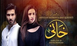 Khaani episode 16 review: Sana Javed as the strong Khaani is the embodiment of a woman's strength!