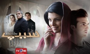Seep is all set to air from 9th March on TV One and we are super excited for it!