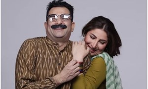 Teaser Time: Sarmad Khoosat and Saima Noor Pair Up for Emotional Lamhay