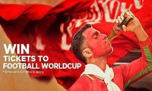 Coca-Cola brings some good news for the football fanatics!