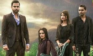 Sanam Marvi & Sanwal Esakhelvi create magic with Ishq Tamasha's soundtrack