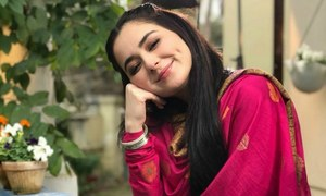 "Hania Aamir Gears Up To Take The Drama Industry By Storm With Her First Major Serial, ""Visaal"""