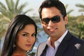 "Veena Malik And Asad Khattak's New Song Makes You Wonder, ""Yeh Kia Baat Hoi Hai"""
