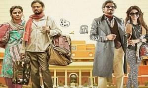 Saba Qamar, Irrfan Khan starrer 'Hindi Medium' to release in China