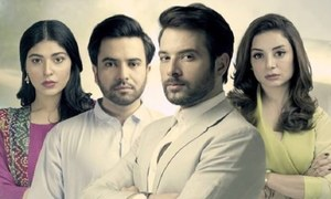 Teasers For 'Khasara' On ARY Digital Will Certainly Intrigue You!