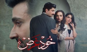 "Khudgarz - Overview:  Sami Khan - The ""Khudgarz"" Who Stole The Show"