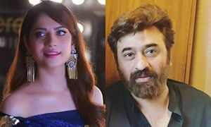 Neelam Muneer all set to dazzle opposite Yasir Nawaz in Dil Moom Ka Diya
