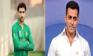 Is Mohammad Amir, Pakistan's Salman Khan?