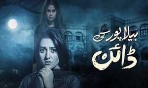 Belapur Ki Dayan Episode 10 Review: The Suspense Is Heightening!