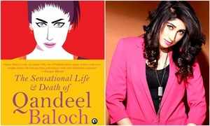 "Sanam Maher's  ""The Sensational Life and Death of Qandeel Baloch,"" to release May 10th, 2018"