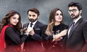 Hum TV's Kaisi Aurat Hoon Main To Question A Woman's Being And Her Existence!
