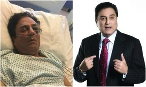 Achor, PTI Member Naeem Bukhari Injured In An Attempted Assault In London!