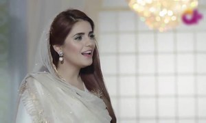 Momina Mustehsan begins the Ramazan season with 'Yeh Mamla Koi Aur Hai'