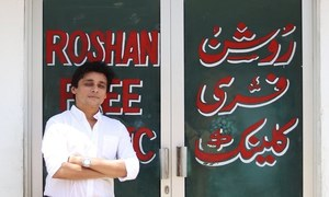 Sahir Lodhi: A hero for many