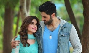 Aik Thi Rania Review: Will Fahad and Rania ever marry?