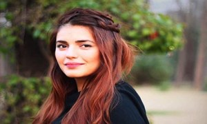 """We all have moments of weakness,"" Momina Mustehsan admits having panic attacks"