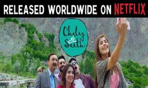 Chalay Thay Saath is now available on Netflix!