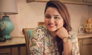 A Mirthful Humorist - Faiza Saleem to have her own TV show on HUM News