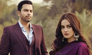 In Review: Junaid and Aiman Khan are the strength of Ishq Tamasha